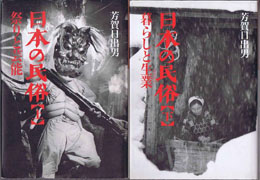 古書 買取 大阪の黒崎書店
