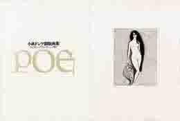 古本 買取 大阪の黒崎書店は、日本美術・東洋美術・西洋美術書を出張買取いたします