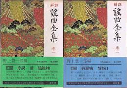 古本 買取 大阪の黒崎書店は演劇・芸能・映画関係書を出張買取いたします