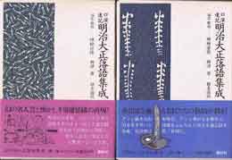 古本 買取 大阪の黒崎書店は、演劇・芸能・映画関係書を出張買取いたします