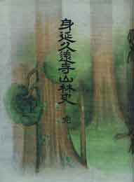 古書 買取 大阪の黒崎書店は、仏教・神道・キリスト教の学術専門書を出張買取いたします