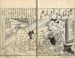 古本 買取 大阪の黒崎書店は、日本の古典籍・和本を出張買取いたします