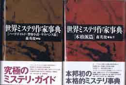 古書 買取 大阪の黒崎書店は近代文学・文学作品などの学術専門書を出張買取いたします