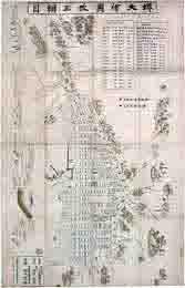 古本 買取 大阪の黒崎書店は、古地図・古絵図を出張買取いたします