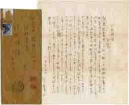 古書 買取 大阪の黒崎書店は、文人作家自筆物を出張買取いたします