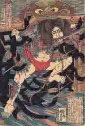 古書 買取 大阪の黒崎書店は、オリジナルの浮世絵版画を出張買取いたします