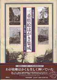 古本 買取 大阪の黒崎書店は、大阪郷土誌・地方史・府県市区町村史など出張買取いたします