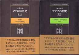 古書 買取 大阪の黒崎書店は、西洋史の学術専門書を出張買取いたします