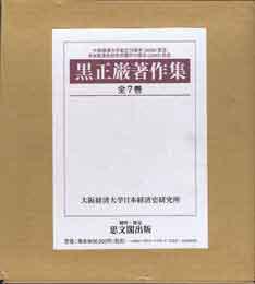古本 買取 大阪の黒崎書店は、西洋史の学術専門書を出張買取いたします