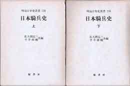古本 買取 大阪の黒崎書店は、軍事 ミリタリー 鉄道専門書を出張買取いたします