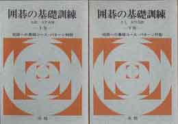 古本 買取 大阪の黒崎書店は、武道 スポーツ 娯楽専門書を出張買取いたします