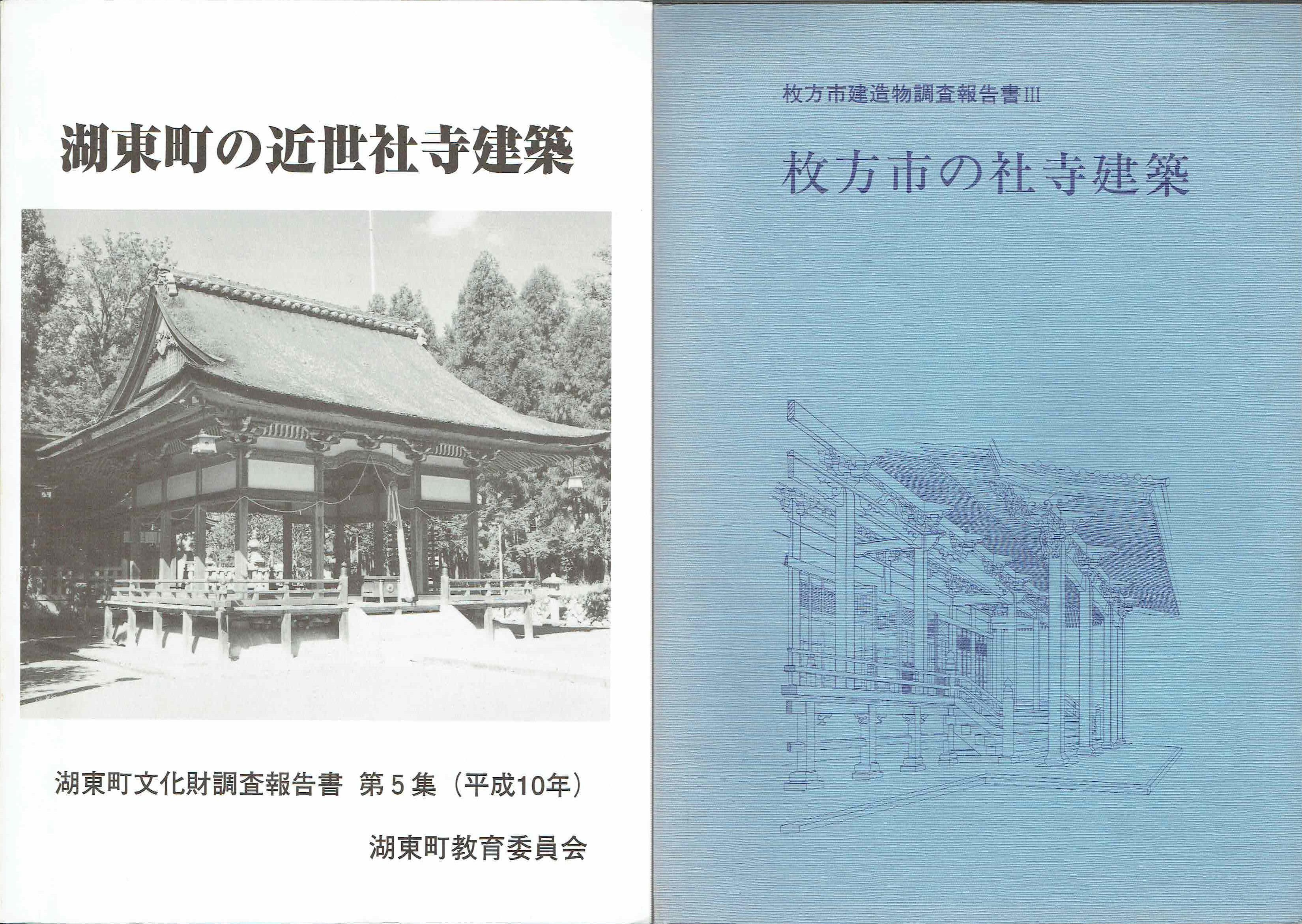 古本 買取 大阪の黒崎書店