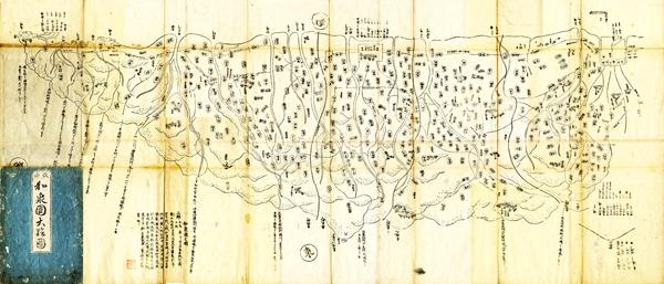 古地図・古絵図の古書買取なら黒崎書店