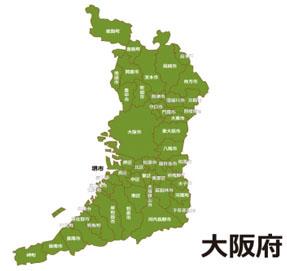 大阪府古書古本買取地図