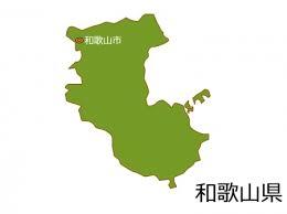 和歌山古書古本買取地図
