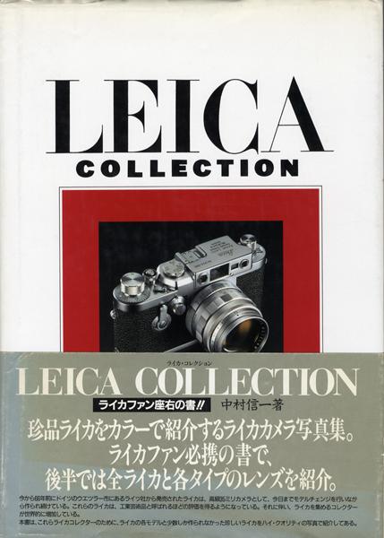 カメラの古本買取なら黒崎書店