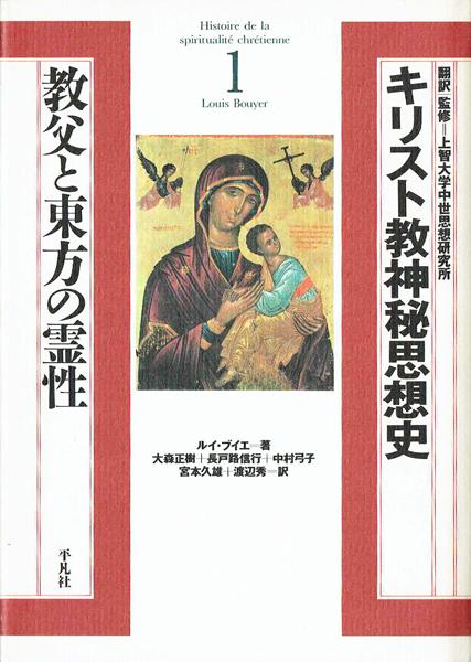 キリスト教の古書買取なら黒崎書店
