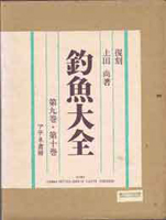 将棋・囲碁・釣り・趣味書の古書買取なら黒崎書店