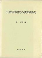 教育 社会科学の古書買取なら黒崎書店