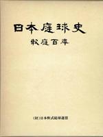 武道・兵法・スポーツ専門書の古書買取なら黒崎書店