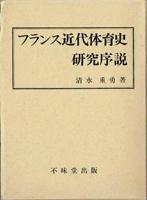 教育専門書の古書買取なら黒崎書店