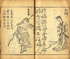 古典籍 和本 写本の古書買取なら黒崎書店