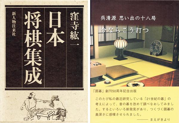 将棋・囲碁・釣り・趣味書を買取いたします